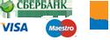 Способы оплаты. Мы принимаем Яндекс.деньги, карточки VISA/MasterCard, платежи через Сбербанк, QIWI VISA Wallet, Webmoney, АльфаБанк и другие способы оплаты